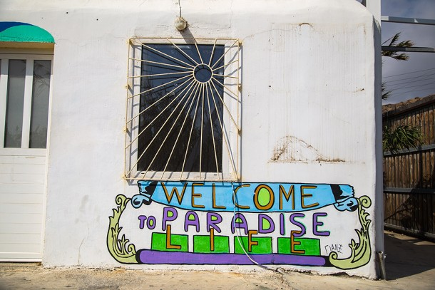 Paradise-Beach-entrance